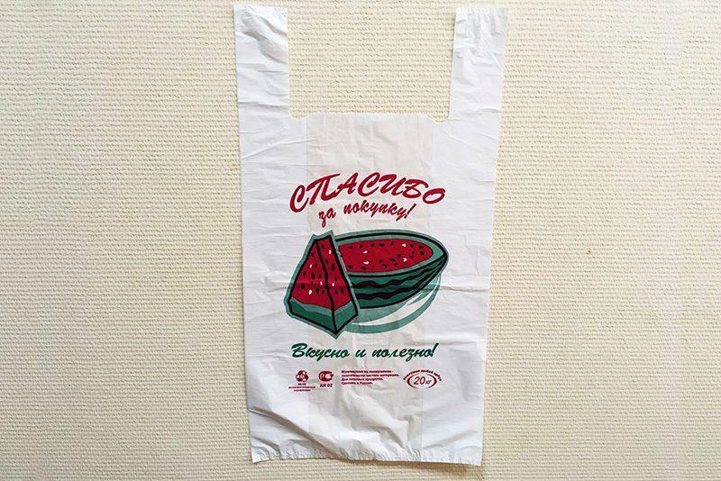 пакет с логотипом в Краснодаре. Компания Kaspplus