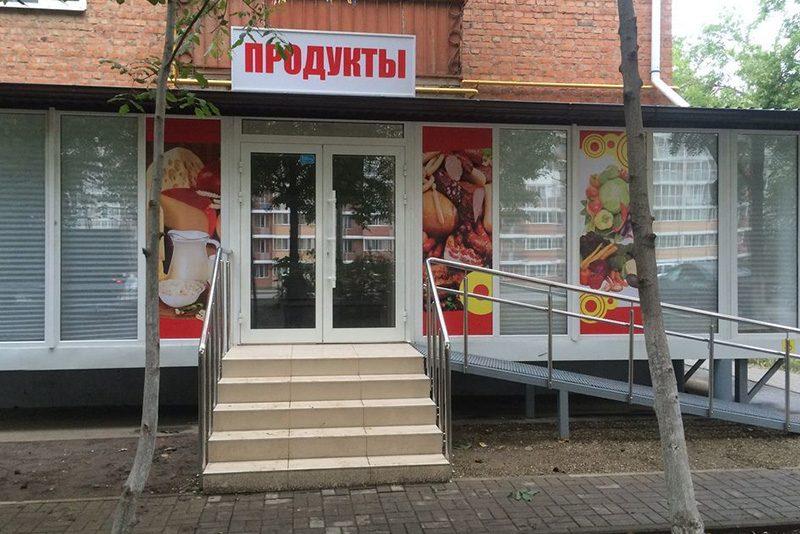 Печать на самоклейке (самоклеящейся пленке) в Краснодаре. Компания Kaspplus