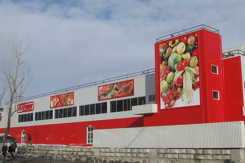 Печать баннеров в Краснодаре. Компания Kaspplus