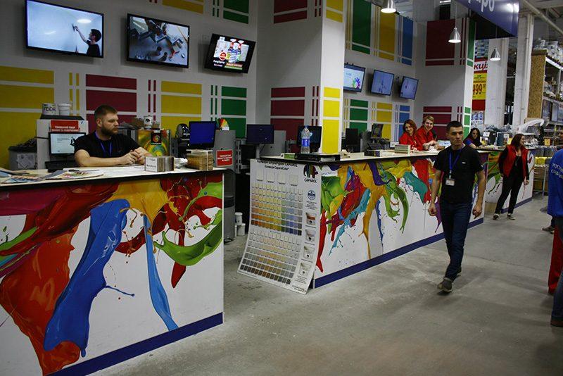 Печать на бумаге blueback в Краснодаре. Компания Kaspplus
