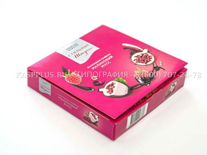 kaspplus-box23