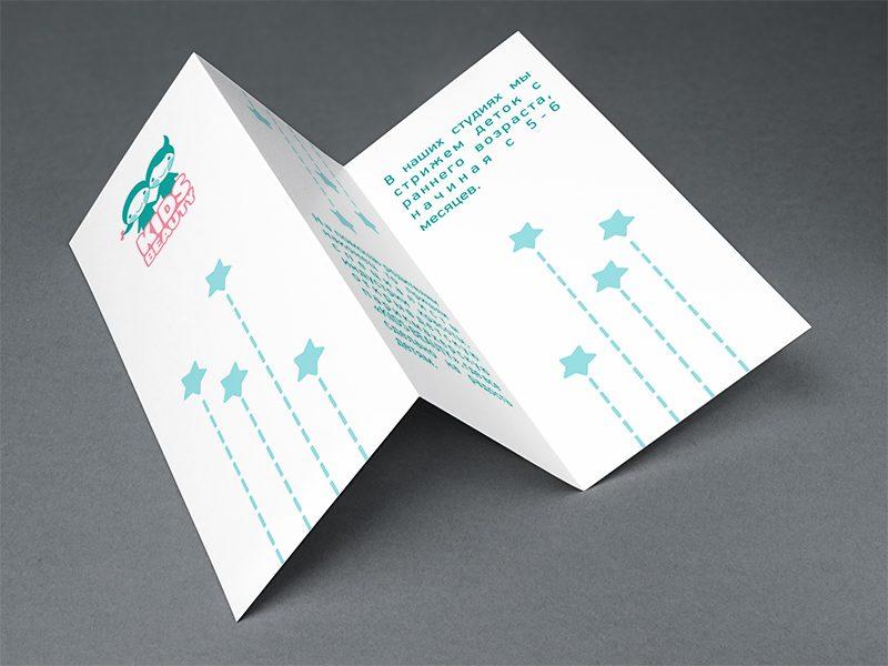 kaspplus-broshure8