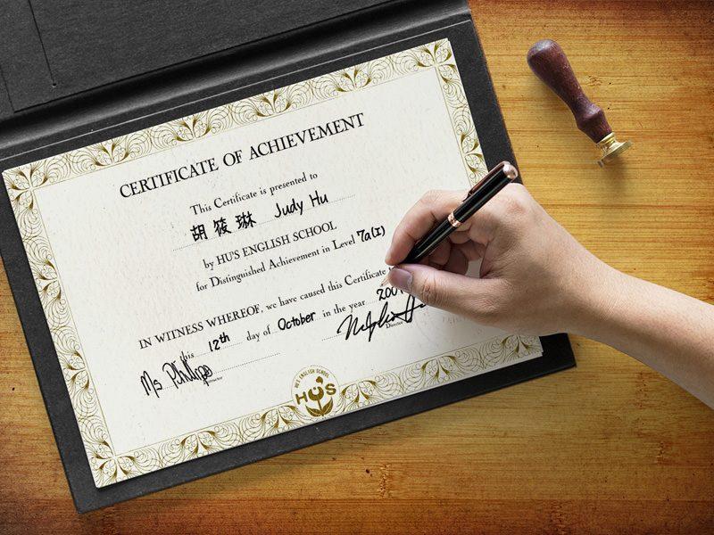 kaspplus-certificate7