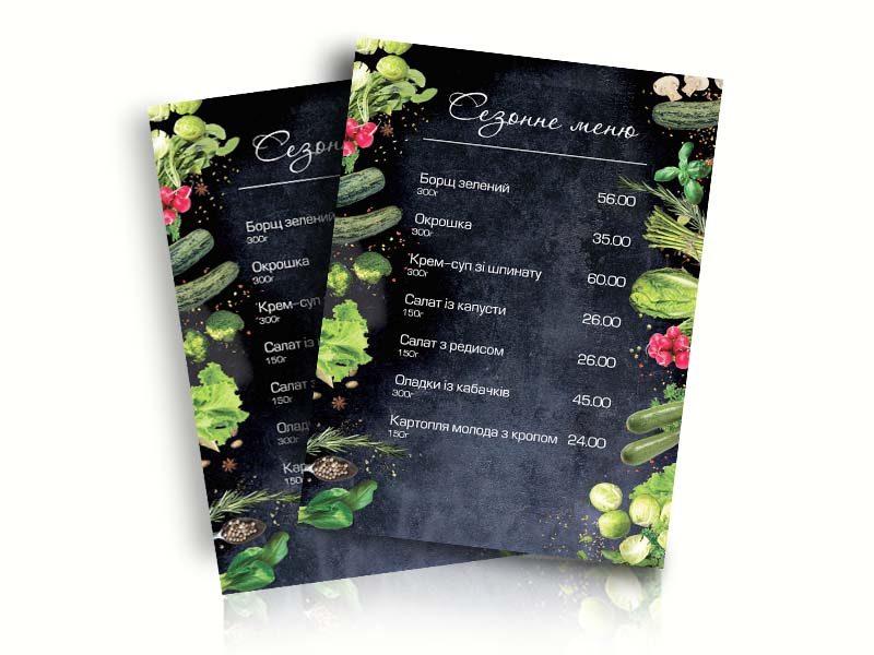 kaspplus-menu1