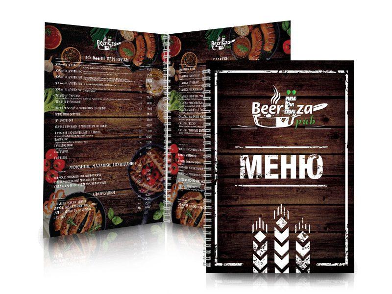 kaspplus-menu2