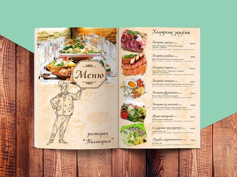 kaspplus-menu3
