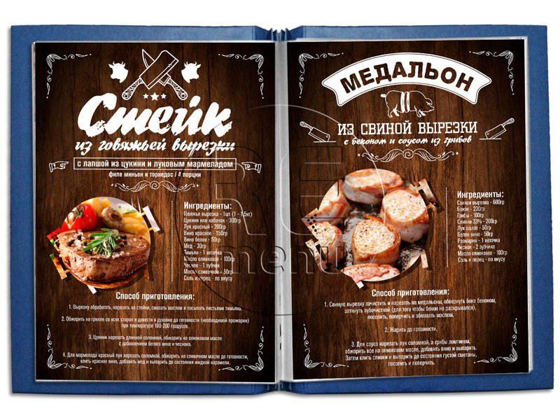 kaspplus-menu9