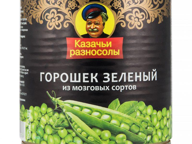 Печать этикеток в Краснодаре