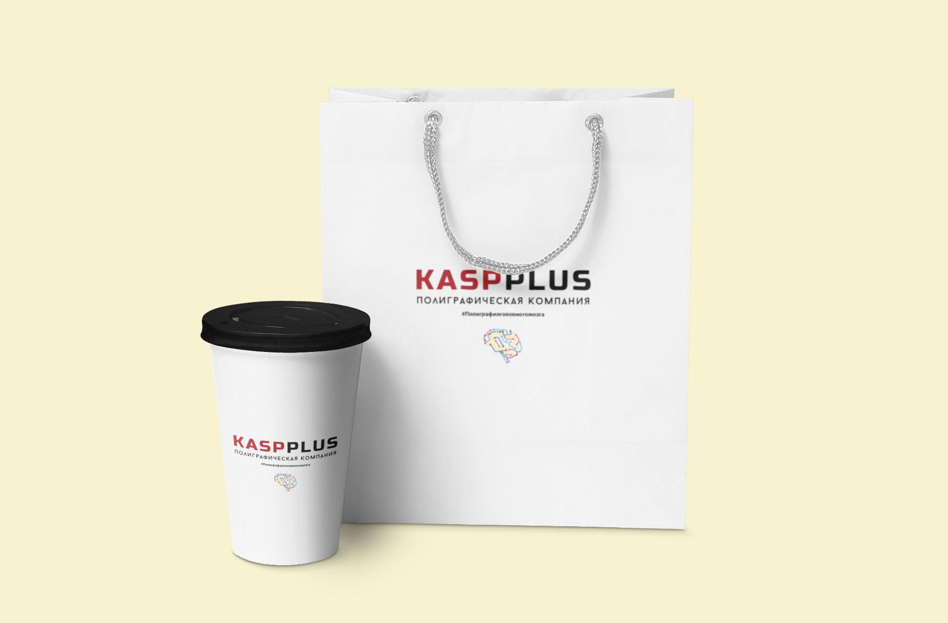 Бумажные стаканчики и пакеты с логотипом заказать в Краснодаре