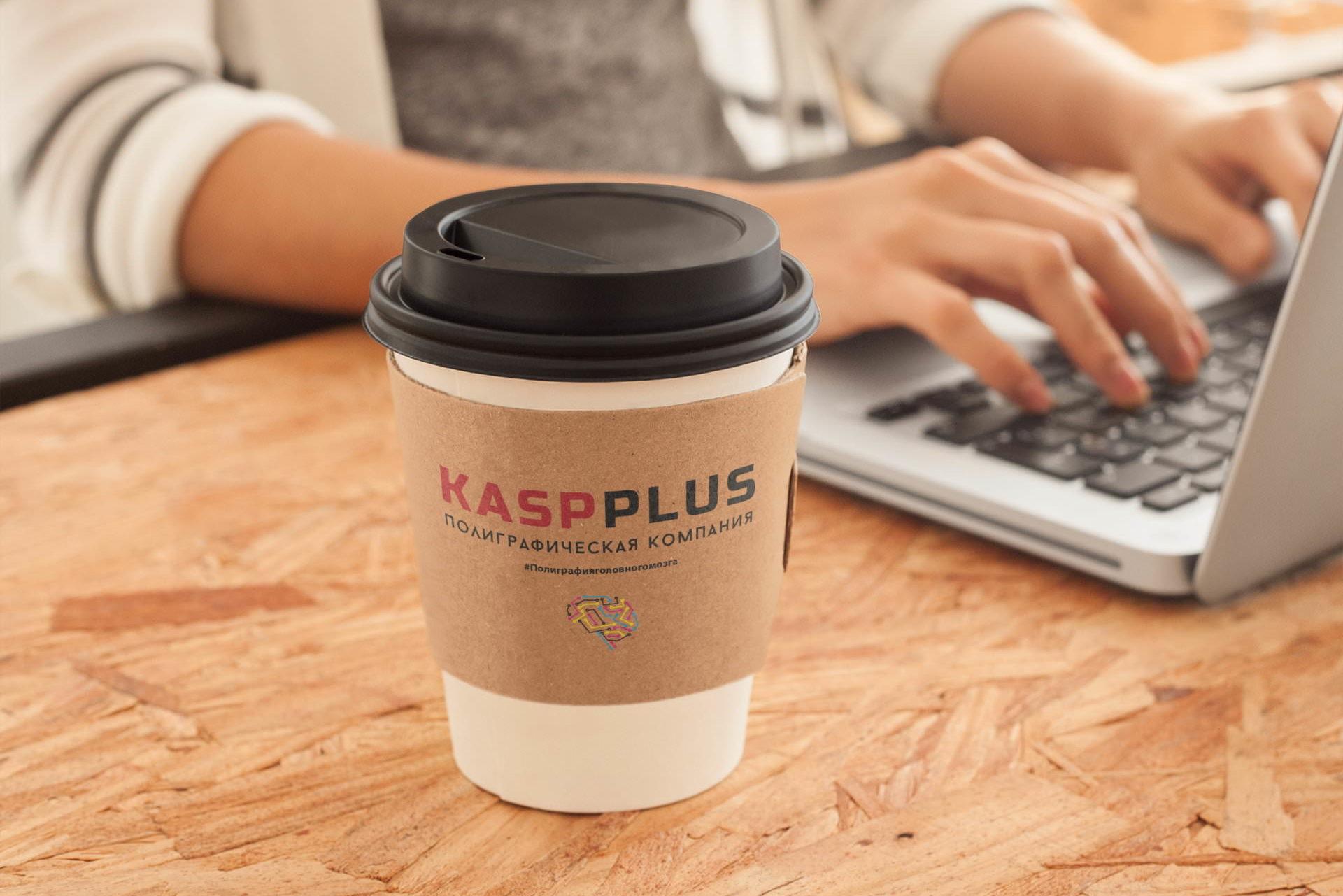 Бумажные стаканчики с логотипом заказать в Краснодаре